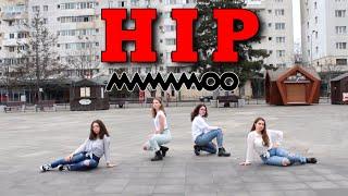 [KPOP IN PUBLIC] 마마무 (MAMAMOO) - HIP Dance Cover | Quasar