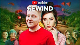 ПОЗЗИ И КАТЯ КЛЭП В ЮТУБ РЕВАЙНД / YouTube Rewind 2018