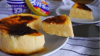 [材料2つ・スーパーカップで作る] 1番簡単!バニラチーズケーキ作り方 Vanilla cheesecake 바닐라 치즈 케이크