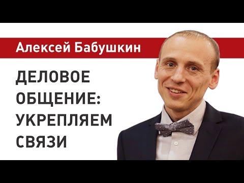 Общение : Екатеринбург Онлайн