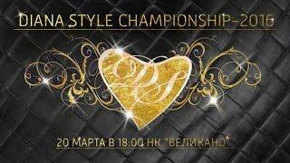 DIANA STYLE CHAMPIONSHIP-2016