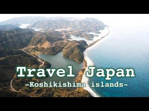 Travel Japan【unexplored region, Koshikishima islands, Kagoshima, Japan】
