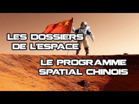 LES DOSSIERS DE L'ESPACE - LE PROGRAMME SPATIAL CHINOIS