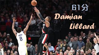 It's Dame Time!Damian Lillard 狂拿61分|追追熊戰術板