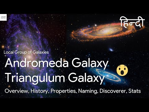 (Hindi) Andromeda Galaxy & Triangulum Galaxy | Overview, History, Properties, Discoverer, Stats