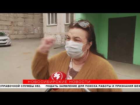 Пункт приёма лома не даёт спать жильцам многоэтажки в Новосибирске