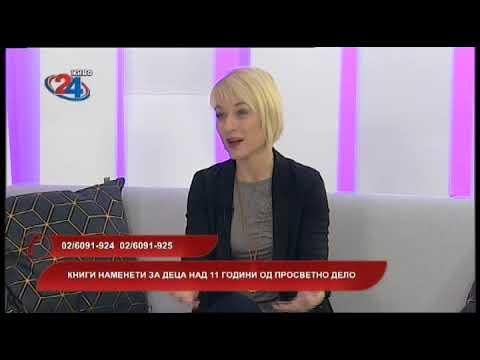 Македонија денес - Книги наменети за деца над 11 години од Просветно дело