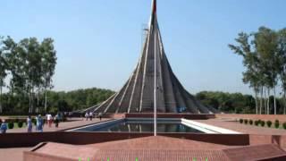 Bangladesh - O prithibi ebar ese Bangladesh k nao chine