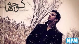 Farzad Farzin – Koochehaa (kocheha ahang jadid 2015)