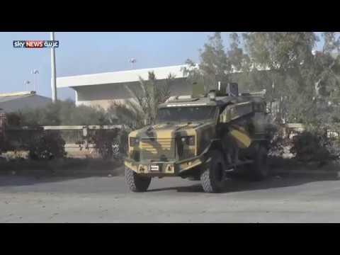 الجيش الليبي يواصل عملياته بدرنة  - نشر قبل 1 ساعة
