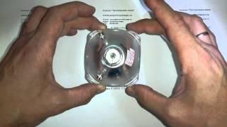 Лампа Osram P-VIP 100-120/1.0 E22h  для проектора(http://projectionlamps.ru/lampy-dlya-proektorov/lampy-dlya-proektorov-osram/lampa-dlya-proektora-OSRAM-P-VIP-100-120-10-E22h-/ Лампа для проектора ..., 2015-10-30T08:17:47.000Z)