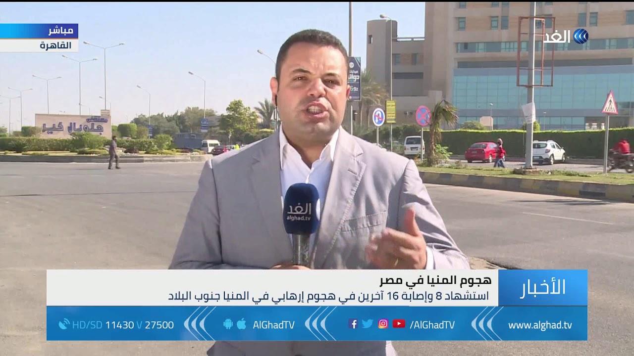 مراسل الغد: 7 حالات حرجة بين مصابي حادث المنيا بمستشفى الشيخ زايد التخصصي