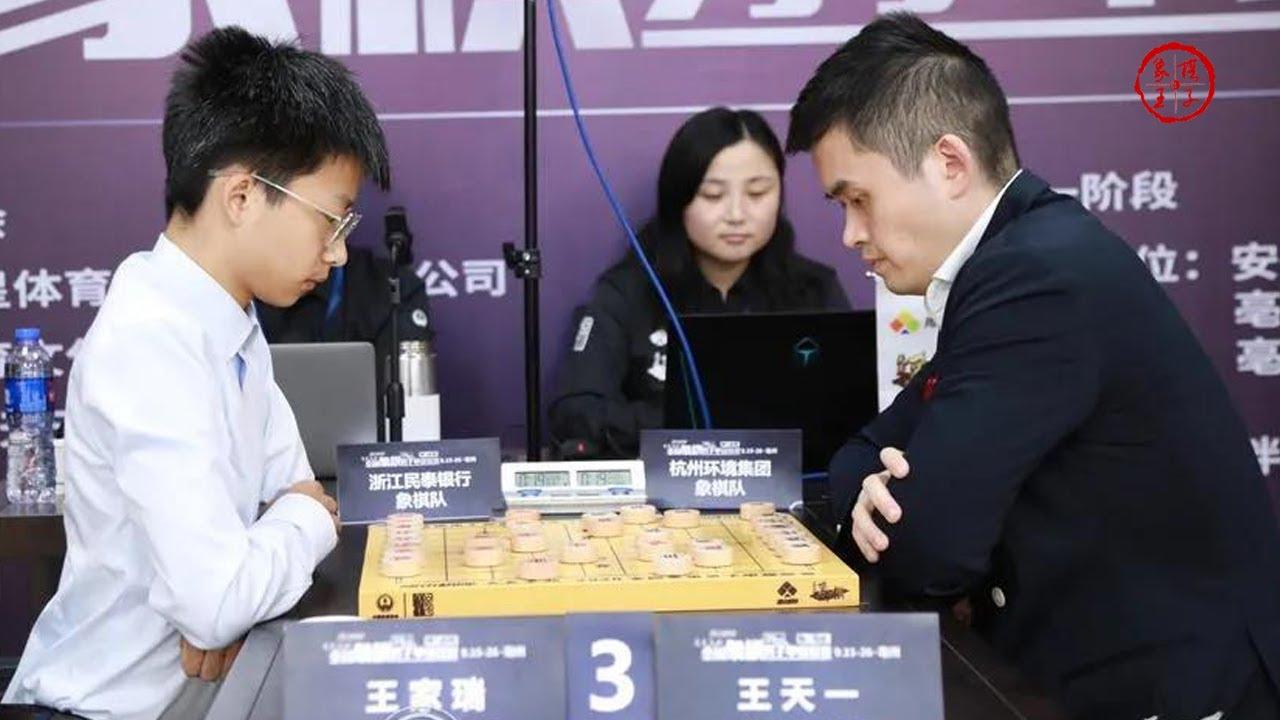 2020象棋甲级联赛 第11轮 广东vs京冀,浙江vs杭州