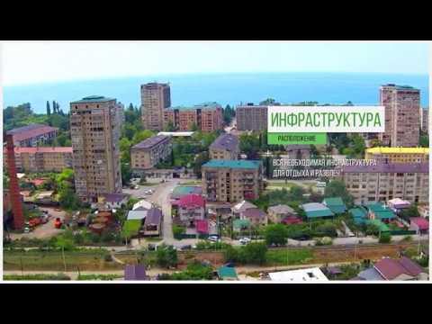 """Гостевой дом """"Колибри"""", Гагра, Абхазия"""