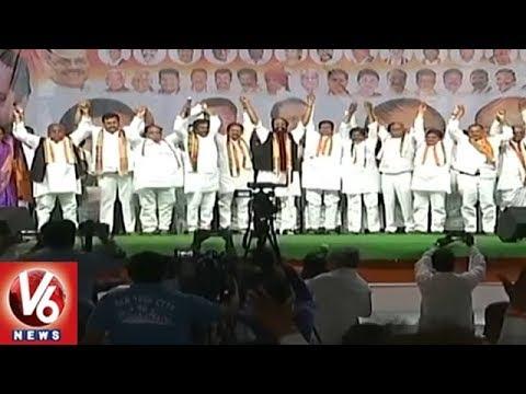 Congress 3rd Phase Of Praja Chaitanya Bus Yatra Begins In Mancherial District | V6 News