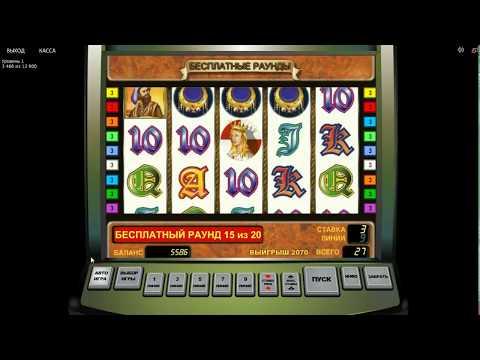Играем в Игровые автоматы онлайн (Принц Персии, Мартышка и Фрукты)