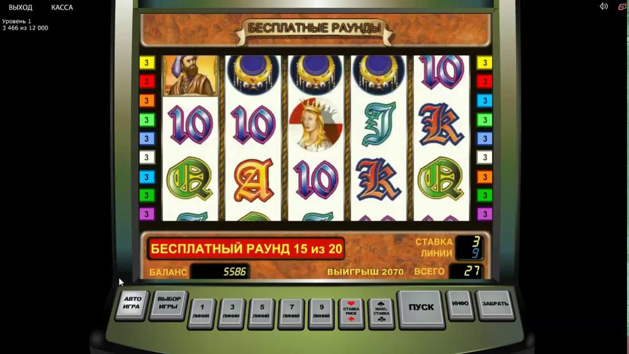 интернет казино клаб