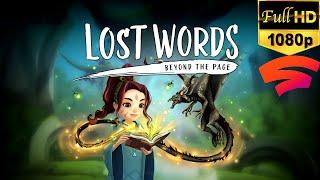 पेज से परे खोये हुए शब्द - पूरा गेमप्ले | स्टैडिया पर एच.डी screenshot 1