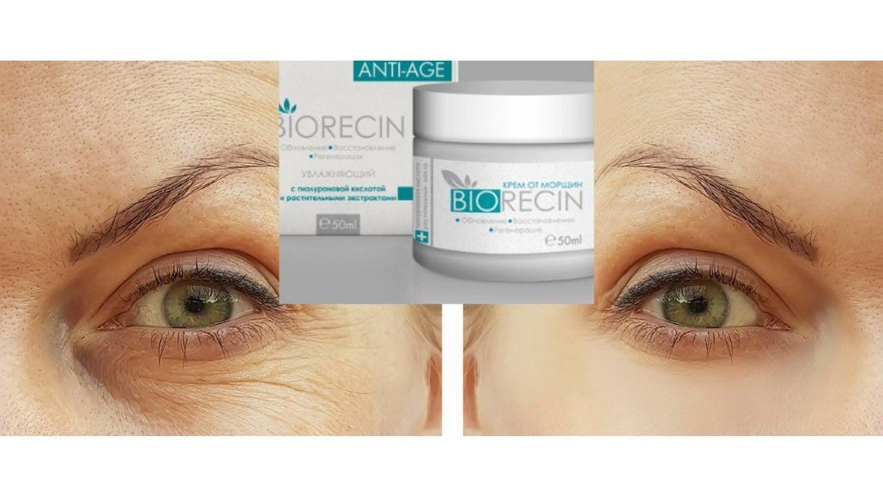 Biorecin Serum Opinie