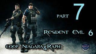 Resident Evil 6 Крис и Пирс {часть 7}
