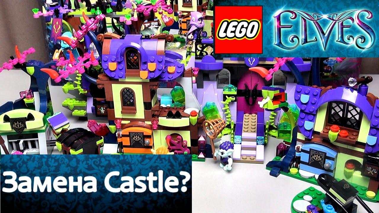 Купить конструкторы лего эльфы можно на нашем сайте!. Доставка в минске lego elves!