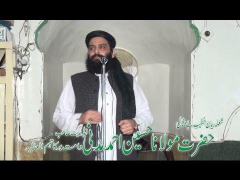 Pashto/Urdu Bayan Molana Hussain Ahmad Madani Advocate Masjid Muhammadi Abdara Peshawar 11 DEC 2016