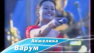 Анжелика Варум - Художник, что рисует дождь (Казань, 2001)