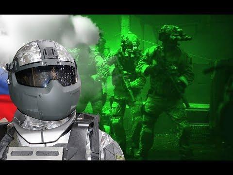 Армия России скоро