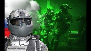 Армия России скоро изменится? Стало известно как будет выглядеть Российский 'солдат будущего'