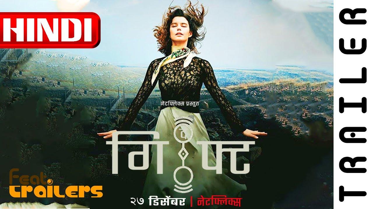 The Gift 2019 Season 1 Netflix Official Hindi Trailer 1