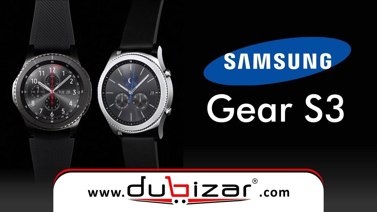 Samsung Gear S3 Dubizar com-Online Store Dubai, U A E