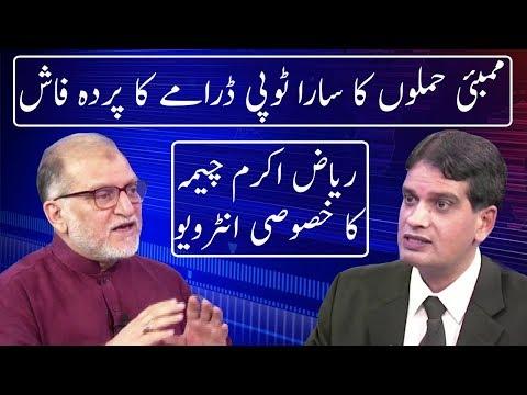 Harf E Raz With Orya Maqbol Jan | 21 May 2018 | Neo News