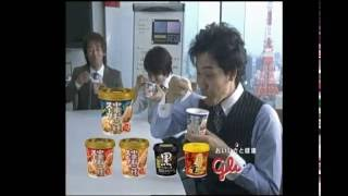 TEAM NACS出演の中華おこげスープ.