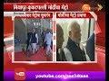 Hyderabad | PM Modi | Inaugurate Hyderabad Metro Rail And Took Inagural Ride