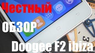 Doogee F2 ibiza - обзор стильного бюджетника с металлической рамой на Andro-News
