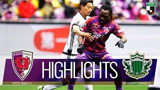 京都サンガF.C.vs松本山雅FC J2リーグ 第2節
