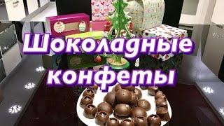 Как сделать конфеты. Рецепт шоколада. Термомикс рецепты.