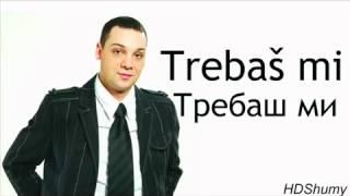 Darko Filipović - Trebas mi, trebas mi ni sunce zemlji kao ti meni Resimi