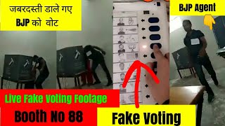 Fake Voting Live  Booth Number 88  Fake Voting In EVM Machine  Live Footage  Viral Videos