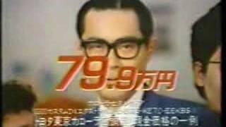 トヨタ カローラ 伊武.