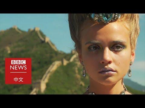 崛起的中國與西方的擔憂- BBC News 中文 |中國崛起|