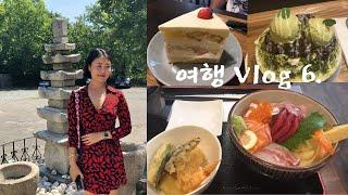 여행 Vlog 6./독일 프랑크푸르트와 뒤쎌도르프 맛집…