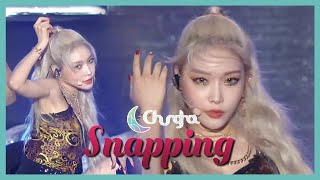 Download [HOT] CHUNG HA - Snapping,  청하  - Snapping Show Music core 20190803 Mp3