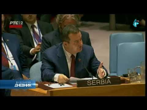 Dačić u SB UN: Srbija za dijalog, ali nema napretka oko ZSO