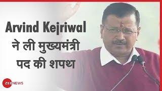 LIVE : रामलीला मैदान से Arvind Kejriwal का शपथग्रहण | Zee News