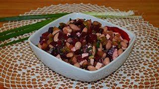 """Салат из свеклы с фасолью  и сыром """"А-ля винегрет"""". Beet salad with beans."""