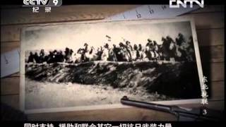 【東北抗聯】中國共產黨領導的抗日遊擊隊開始興起