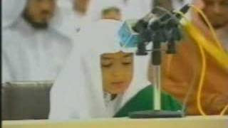 Quran Recitation - Child