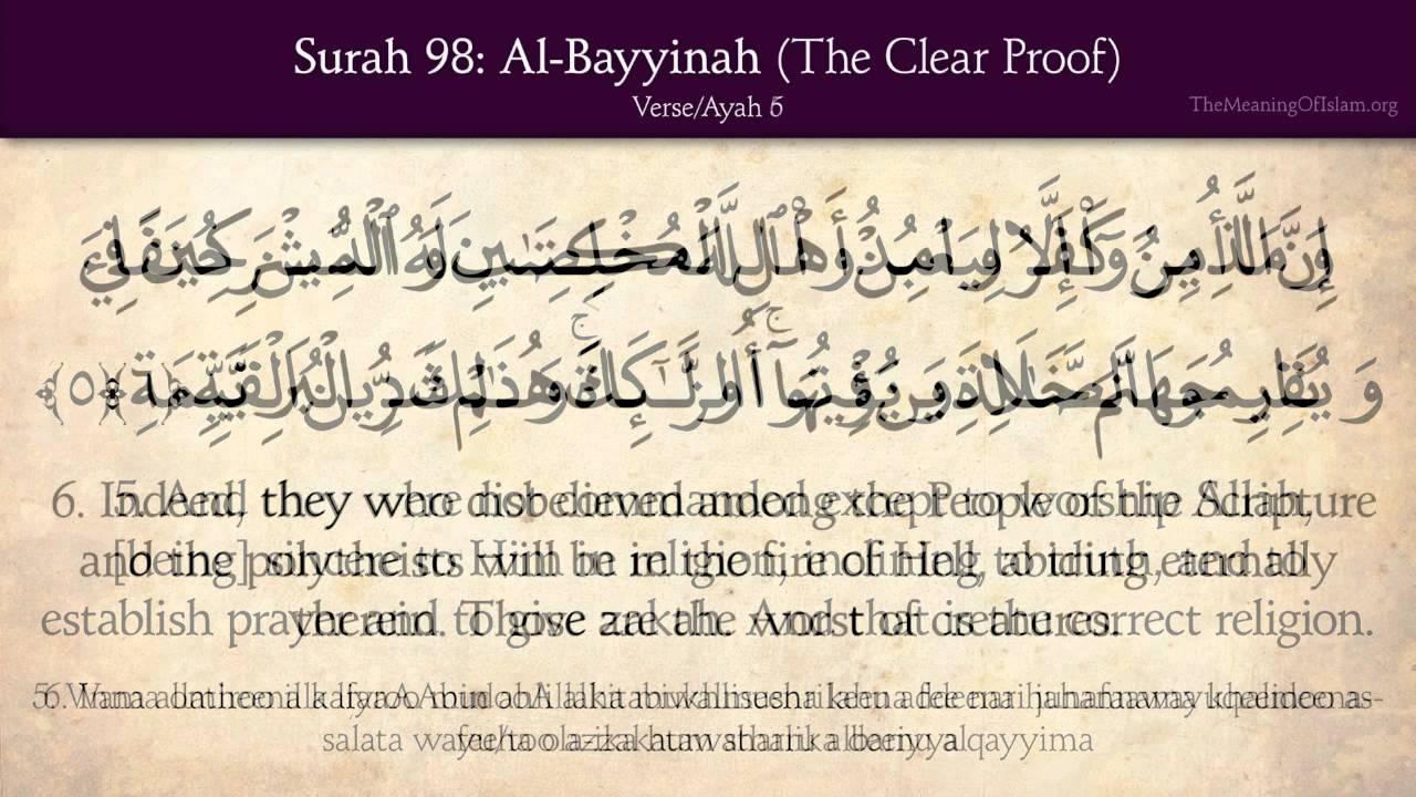 Quran: 98. Surah Al-Bayyinah (The Clear Proof): Arabic and English translation HD