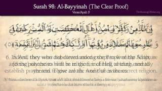 Download Quran: 98. Surah Al-Bayyinah (The Clear Proof): Arabic and English translation HD
